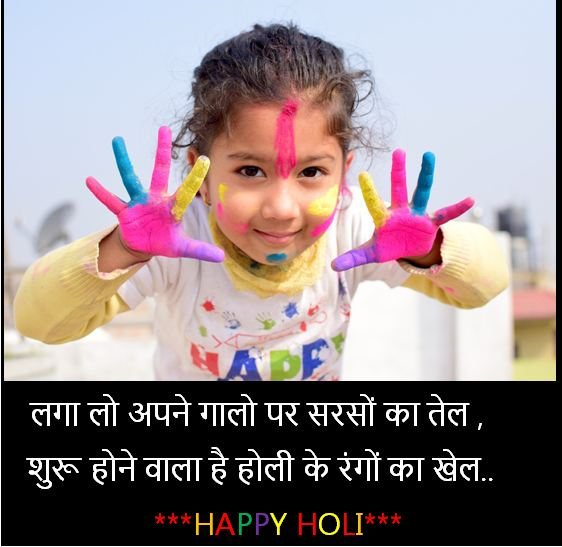 holi pictures, holi pictures download, holi pictures collection