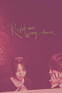 Watch Right Now, Wrong Then Online Free in HD