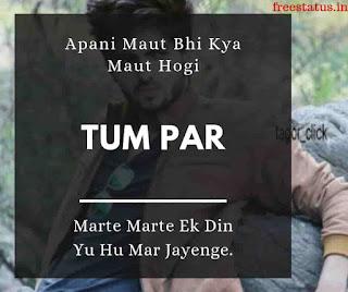 Apani-Maut-Bhi-Kya-Maut-Hogi - Attitude-Status