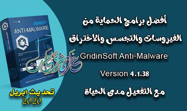gridinsoft anti-malware,gridinsoft anti-malware crack,gridinsoft anti-malware keygen,gridinsoft anti-malware serial key,gridinsoft anti-malware key,gridinsoft anti-malware patch,gridinsoft anti-malware activation code,gridinsoft anti-malware 4,gridinsoft anti-malware review,gridinsoft anti-malware torrent,download gridinsoft anti-malware,gridinsoft,gridinsoft anti-malware 4.0.17,anti-malware,gridinsoft anti malware