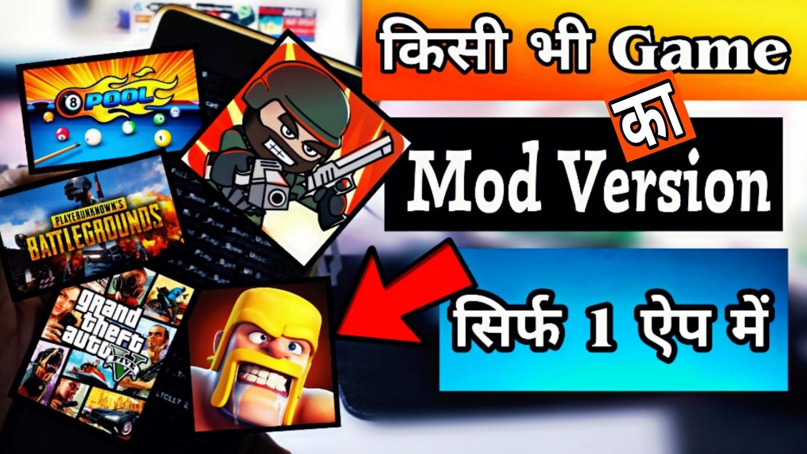 Happy Mod Download - Mod Apk Download 100% Working Mods ...