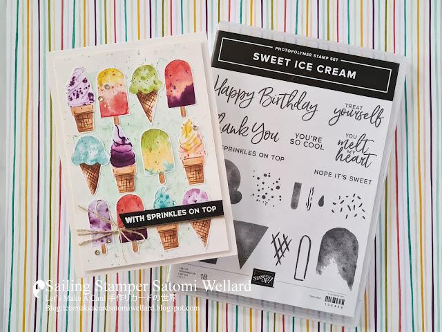 Stampin'Up! Sweet Ice Cream Card by Sailing Stamper Satomi Wellard