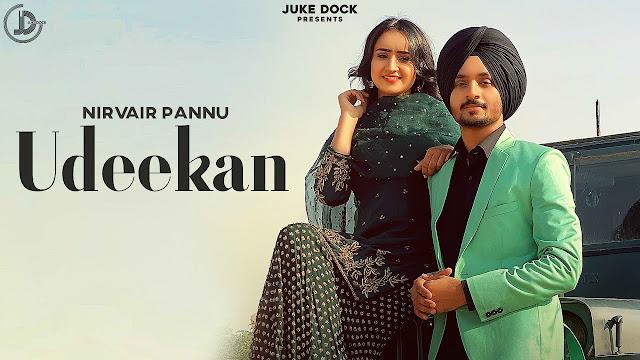 Song  :  Udeekan Song Lyrics Singer  :  Nirvair Pannu Lyrics  :  Nirvair Pannu Music  :  Deep Royce Director  :  Yaadu Brar