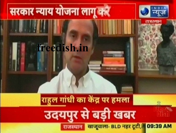 India News Rajasthan Frequency, India News Rajasthan  Channel No.