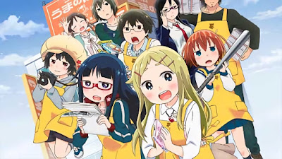 Denki-gai no Honya-san Subtitle Indonesia [Batch]