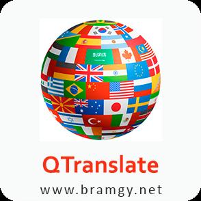 تحميل برنامج القاموس الإنجليزي الناطق للكمبيوتر مجاناً