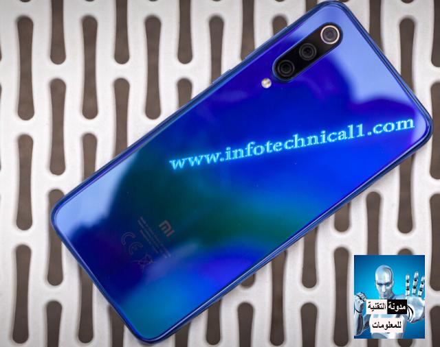 Xiaomi  ستصبح أول شركة تدعم نظام تحديد المواقع العالمي للهواتف في الهند