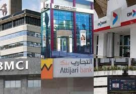 ولوج المغاربة للخدمات البنكية يواصل الارتفاع