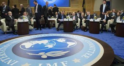 Миссия МВФ приедет в Украину в конце сентября