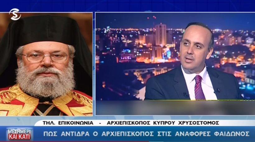 Δήμαρχος Πάφου: Ο Αρχιεπίσκοπος Χρυσόστομος συνεργάζεται με παραγωγό ταινιών πoρνό! (Βίντεο)