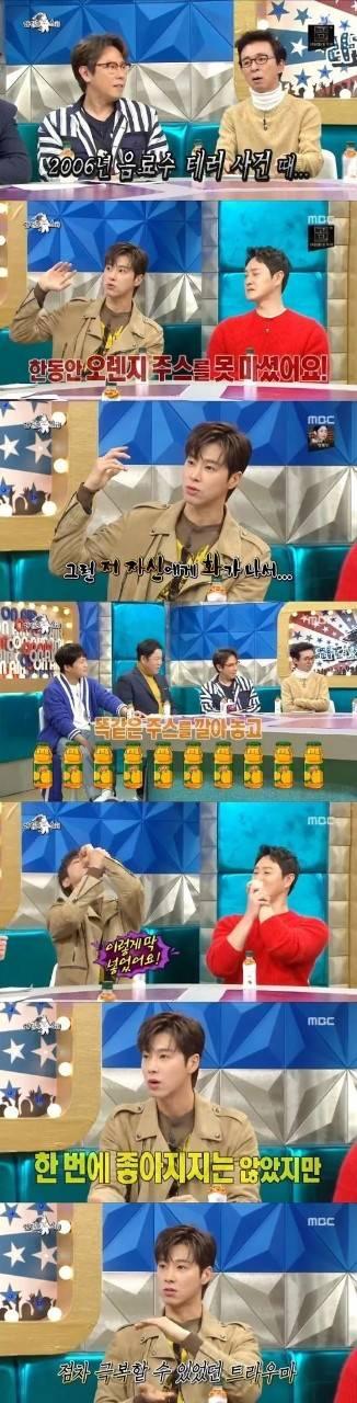 Yunho TVXQ Berbagi Pengalamannya Meminum Racun Lem dari Anti-Fans