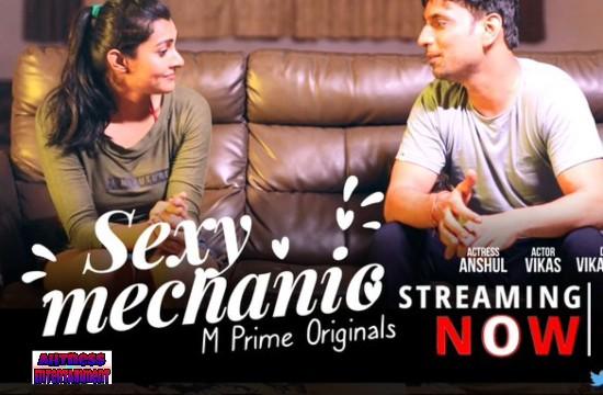 Sexy Mechanic (2020) – MPrime Originals Hindi Short Film