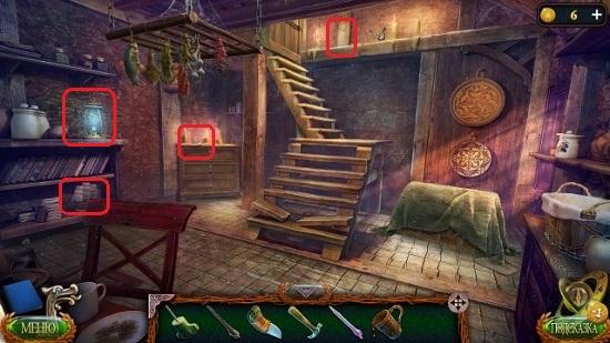 в комнате собираем необходимые предметы в игре затерянные земли 4 скиталец