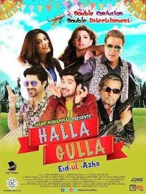 Halla Gulla 2015 Urdu 720p HDTV 900MB