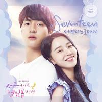 Still 17 OST