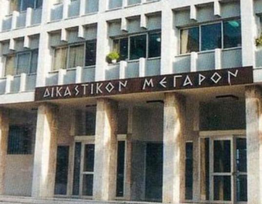 Αποτέλεσμα εικόνας για agriniolike δικαστήρια