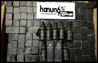 Ready Stock Ombak Beard Oil