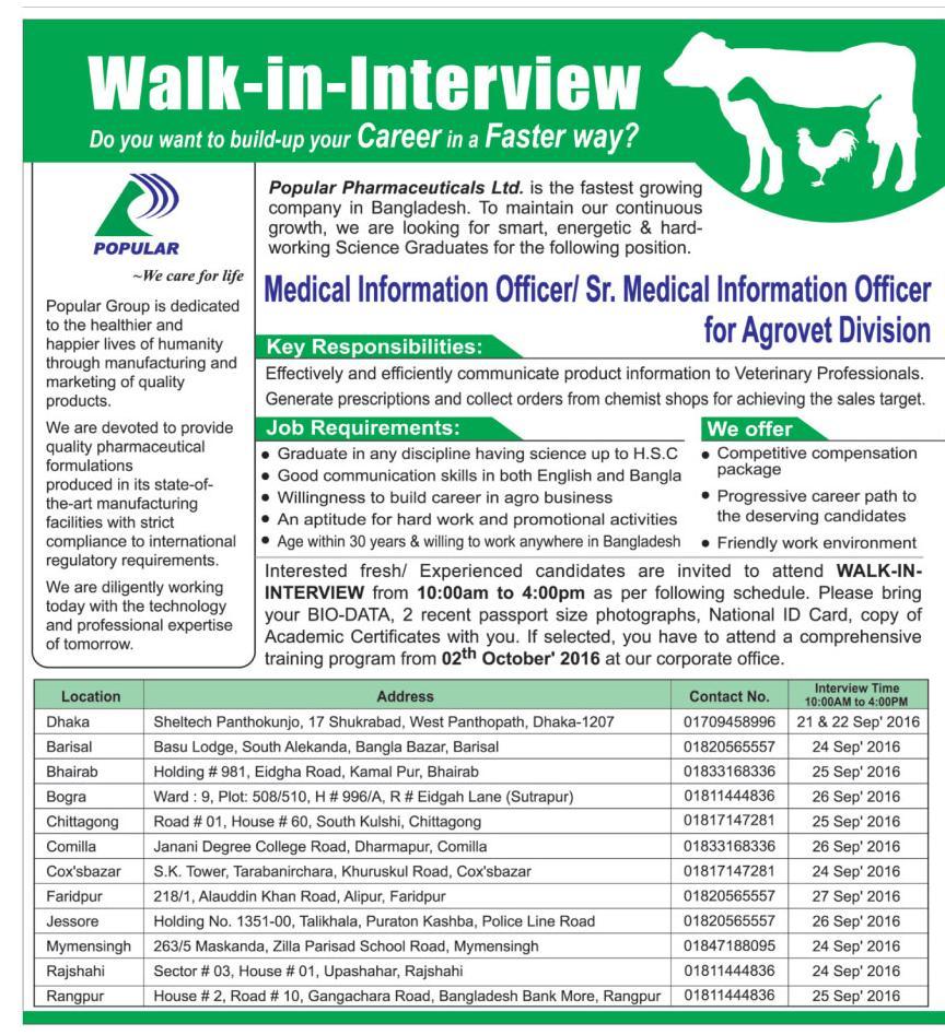 inplant training report on eskayef bangladesh limited List of unani and herbal products in bangladesh medicinal plants of bangladesh tags in herbal, unani according to ims report (2016) eskayef bangladesh ltd aci limited acme laboratories ltd.