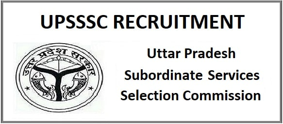 UPSSSC VDO Exam Result 2020
