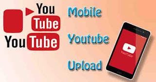 mobile youtube videos upload kare
