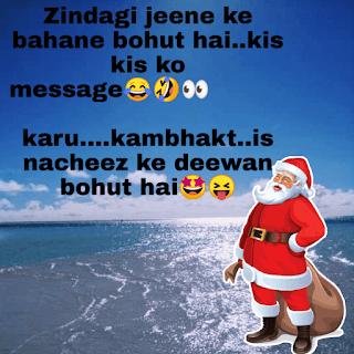 funny shayari images, funny shayari images download, funny shayari images in hindi, funny shayari with images in hindi, funny shayari images for facebook, funny shayari with picture, funny shayari images hd