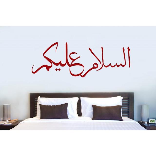tulisan arab assalamualaikum warahmatullahi wabarakatuh arab