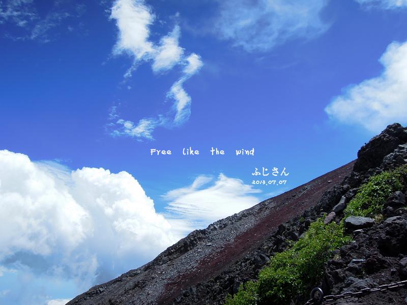 【日本】讓您隨時掌握 富士山 天氣+即時影像 - F·L·T·W·T