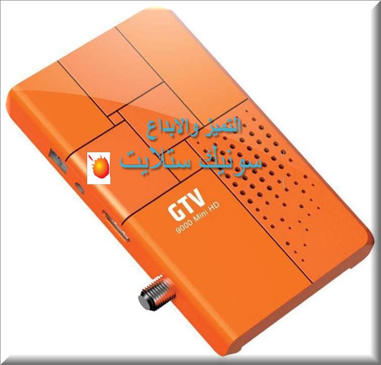 احدث ملف قنوات gtv 9000 mini hd