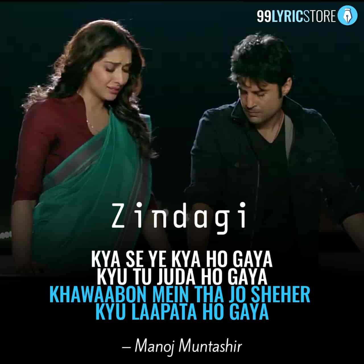 Zindagi Lyrics Song Sung by Ankit Tiwari