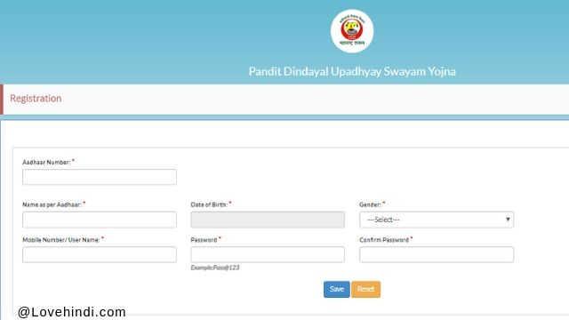 Swayam Mahaonline Registration Form