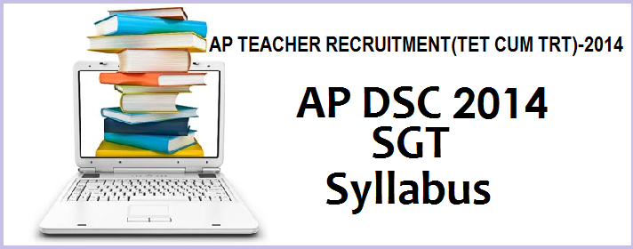 AP DSC 2014 SGT Syllabus,  AP TET cum TRT 2014 SGT Syllabus, Teacher Recruitment, D.S.C - 2014 Category of Post: SGT Syllabus