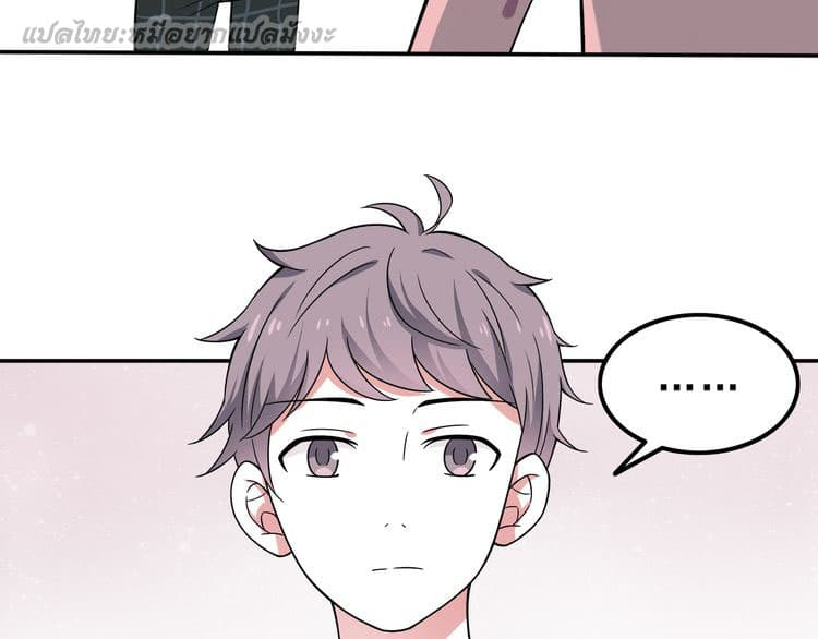 IF Future - หน้า 66