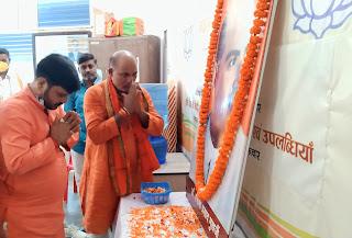 #JaunpurLive : भाजपा कार्यालय पर डॉ श्यामा प्रसाद मुखर्जी के जयंती पर उनके चित्र पर माल्यार्पण कर याद किया