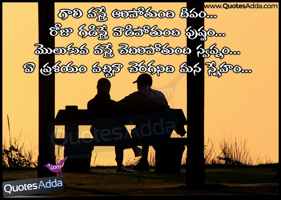 Awesome Telugu Friendship Quotes And Messages Online Here Is A Good