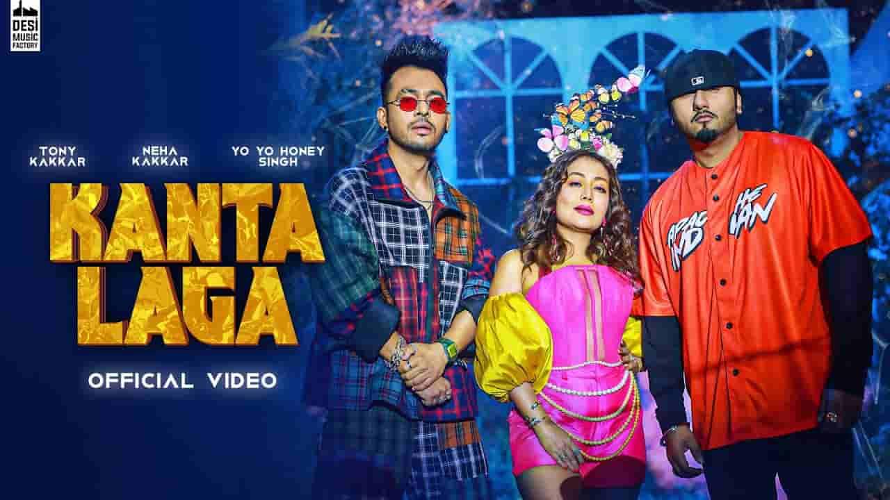 कांटा लगा Kaanta laga lyrics in Hindi Tony Kakkar x Yo Yo Honey Singh x Neha Kakkar Hindi Song
