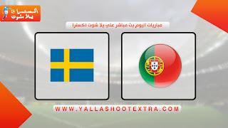 مشاهدة مباراة البرتغال والسويد اليوم 14-10-2020 في دوري الأمم الأوروبية