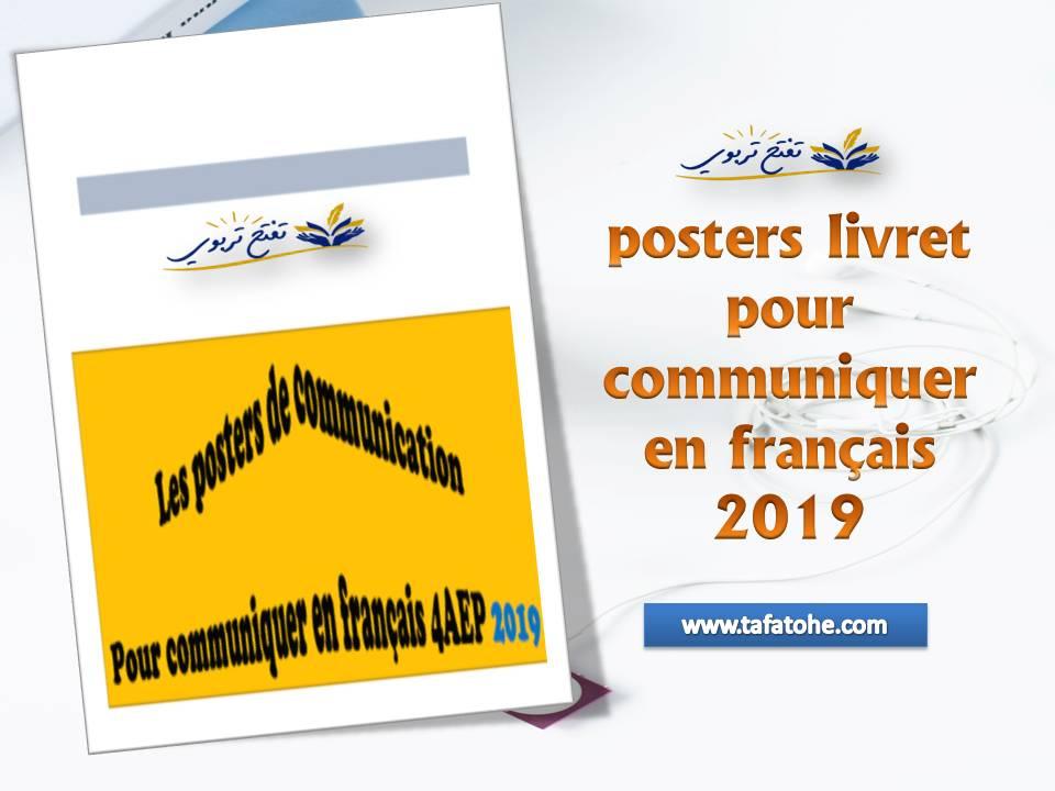 Posters pour communiquer en français 4AP 2019