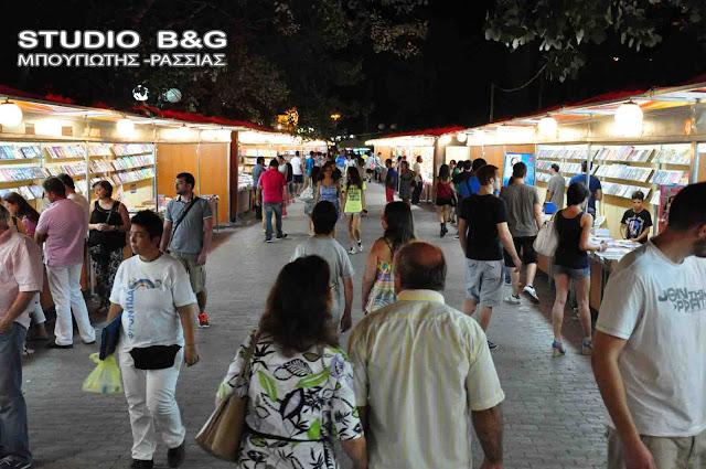 Με 80 εκδοτικούς οίκους άνοιξε τις πύλες της η 27η Έκθεση Βιβλίου στο Ναύπλιο