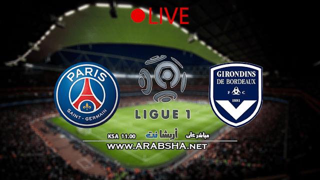 موعد مباراة باريس سان جيرمان وبوردو بث مباشر بتاريخ 23-02-2020 الدوري الفرنسي