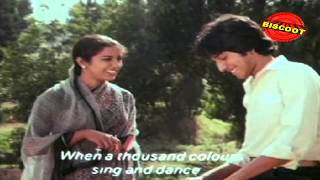 Aadi-vaa-katte-lyrics-malayalam-Old-Malayalam-Song-Lyrics