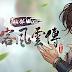 طريقة تحميل لعبة Tale of Wuxia