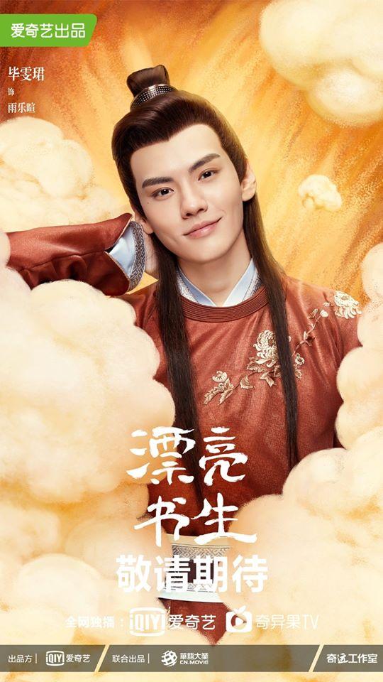 Phim Trung Quốc thư sinh xinh đẹp 2020