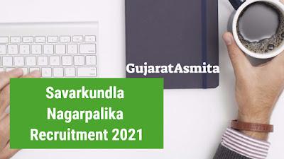 Savarkundla Nagarpalika Recruitment 2021