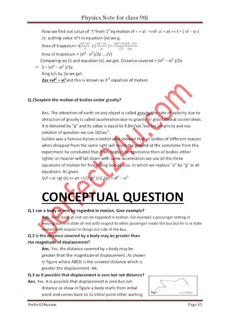 new%2Bcomplete%2B9th%2Bphysics 15