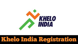 khelo-india-games-registration-process
