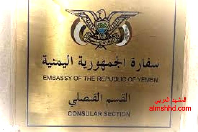 ورد الأن من الرياض: مقيم يمني يتعرض للطعن ونهب ما بحوزته من مال.. الاسم والصورة + تفاصيل