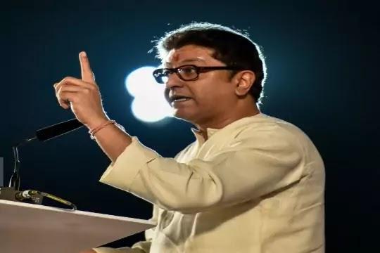 राज ठाकरे मोबाईल नंबर - raj thackeray mobile number