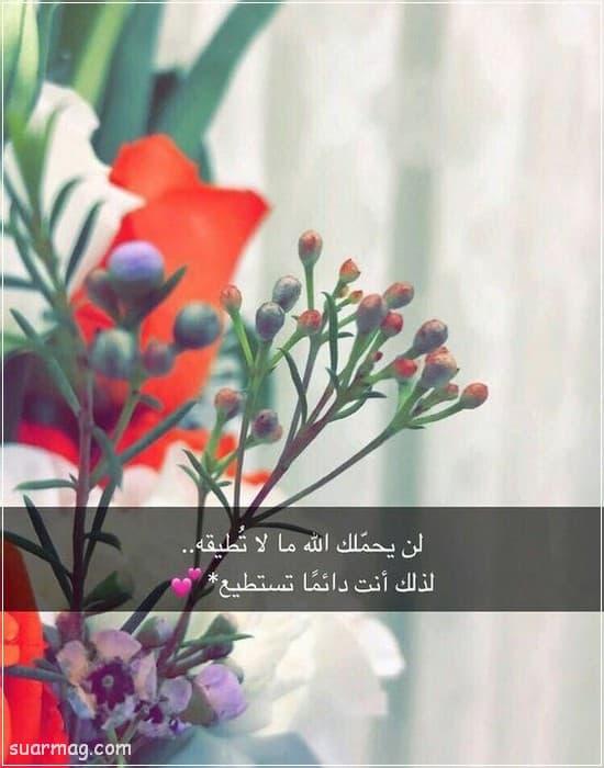 عبارات دينيه للواتس بالصور 5 | WhatsApp Religious phrases photos 5