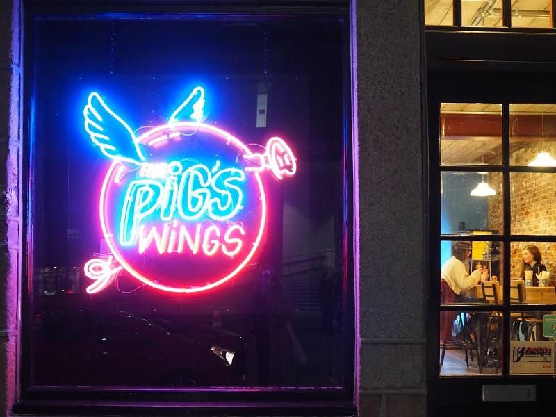 The Pigs Wings takeaway Aberdeen