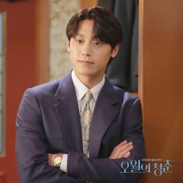 Drama Terbaru Lee Do Hyun : Youth of May